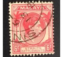 Малайя (5554)