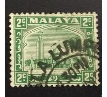 Малайя (5557)