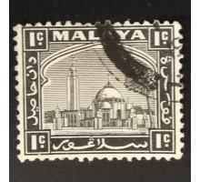 Малайя (5558)