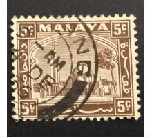 Малайя (5559)