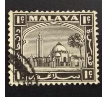 Малайя (5560)