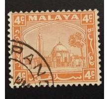 Малайя (5562)