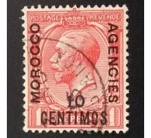 Марокко 1914 (5573)