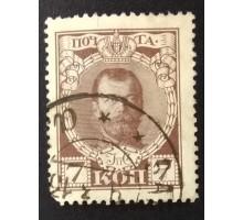 Россия 1913 (5599)
