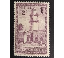 Французский Сомали 1938 (5625)