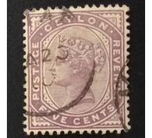 Цейлон 1886 (5628)