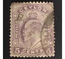 Цейлон 1904 (5629)
