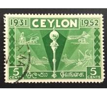 Цейлон 1952 (5630)