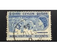 Цейлон 1954 (5631)