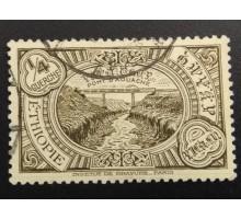 Эфиопия 1931 (5632)