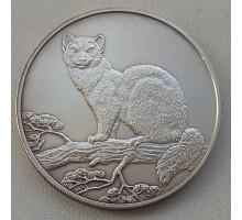 3 рубля 1995. Соболь серебро