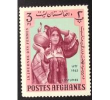 Афганистан 1963 (6025)
