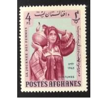 Афганистан 1963 (6028)