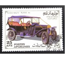 Афганистан 1989. Автомобили (6034)