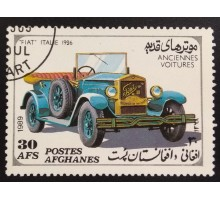 Афганистан 1989. Автомобили (6036)