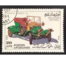 Афганистан 1989. Автомобили (6037)
