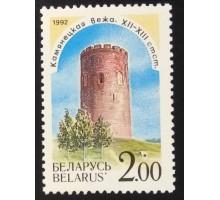 Беларусь 1992. Замки (6044)