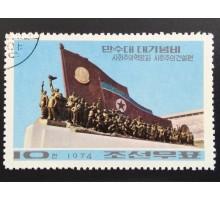 Северная Корея (КНДР) 1974 (6085)