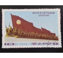 Северная Корея (КНДР) 1974 (6086)