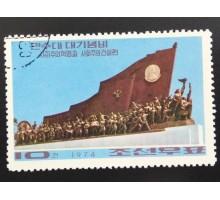 Северная Корея (КНДР) 1974 (6087)