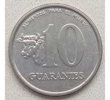 Парагвай 10 гуарани 1978-1988