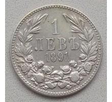 Болгария 1 лев 1891 серебро