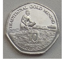 Гайана 10 долларов 1996-2018