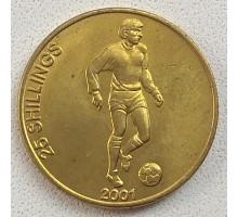 Сомали 25 шиллингов 2001