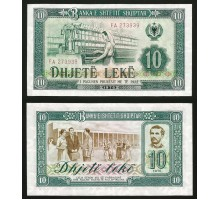 Албания 10 лек 1976