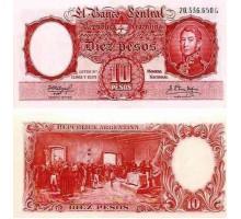 Аргентина 10 песо 1961-1963
