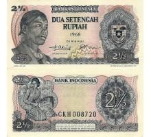 Индонезия 2 1/2 рупий 1968