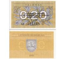Литва 0,2 талона 1991
