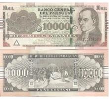 Парагвай 10000 гуарани 2017 (2019)