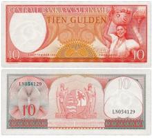 Суринам 10 гульденов 1963