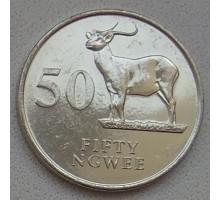 Замбия 50 нгве 1992