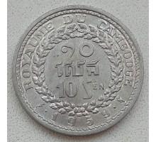 Камбоджа 10 сенов 1959