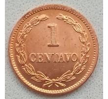 Сальвадор 1 сентаво 1986