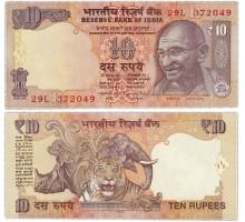 Индия 10 рупий 2014