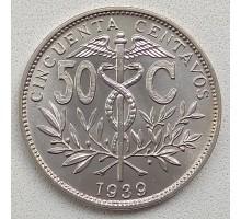 Боливия 50 сентаво 1939