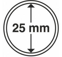 Капсулы для монет 25 мм