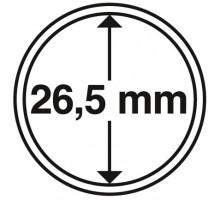 Капсулы для монет 26,5 мм