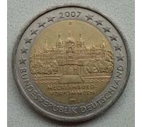 Германия 2 евро 2007. Шверинский Замок, Мекленбург-Передняя Померания
