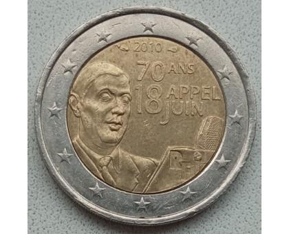 Франция 2 евро 2010. 70 лет речи Шарля де Голля «Ко всем французам»