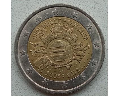 Франция 2 евро 2012. 10 лет евро наличными
