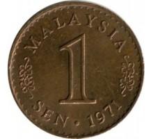 Малайзия 1 сен 1967-1973