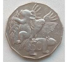 Австралия 50 центов 2004. Австралийская фауна - Лорикет, коала и вомбат