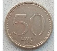 Ангола 50 лвей 1977-1979
