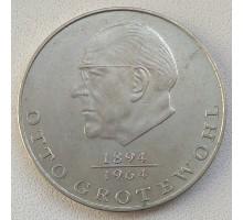 Германия (ГДР) 20 марок 1973. Отто Гротеволь