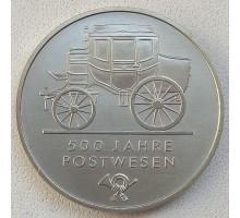 Германия (ГДР) 5 марок 1990. 500 лет почте