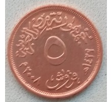 Египет 5 пиастров 2008
